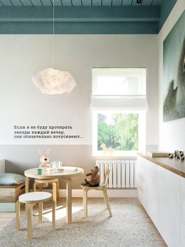3d Ontwerpen van een Scandinavische kinderkamer
